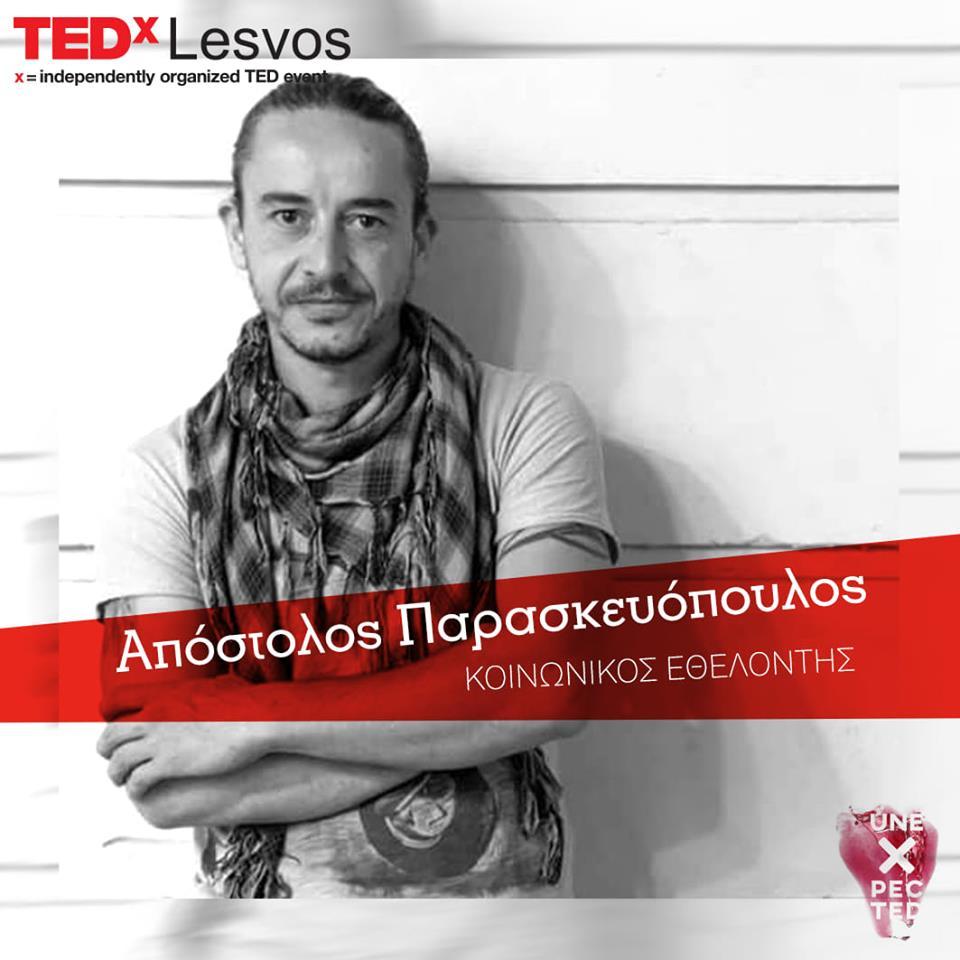 Αποστόλης Παρασκευόπουλος